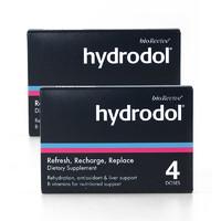 Hydrodol 解酒护肝胶囊 16粒*2盒