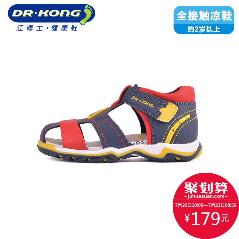 dr.kong江博士男童鞋儿童凉鞋宝宝凉鞋夏季包头男童凉鞋沙滩