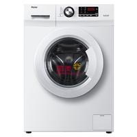 历史新低、限地区:Haier 海尔 EG8012B29WD 8公斤 变频 滚筒洗衣机
