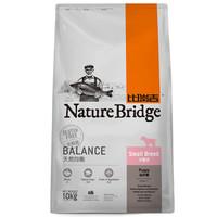 Nature Bridge 比瑞吉 小型犬幼犬粮 10kg