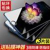 朗客 iPhone 7 Plus/6s Plus/6Plus钢化膜 *3片