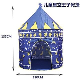 KANSOON 凯速 王子公主屋 儿童帐篷