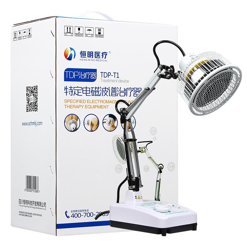 恒明医疗 tdp 特定电磁波 理疗仪
