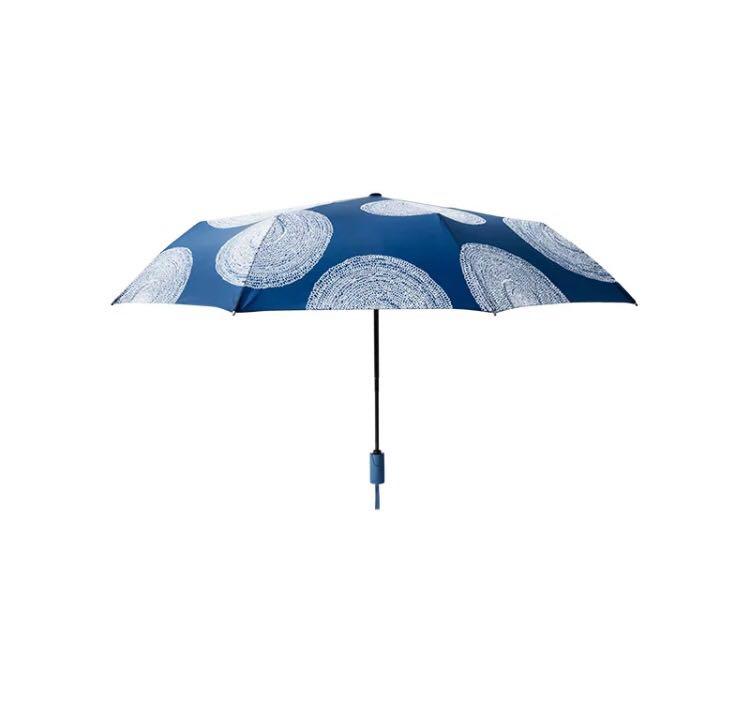 【新品】BananaUnder蕉下 北途系列男士自动雨伞 墨蓝/松灰 *2件