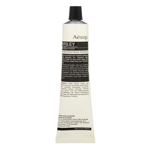 Aesop 伊索 香芹籽抗氧化清洁面膜 60ml*2件+凑单品
