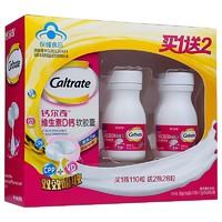 Caltrate 钙尔奇 维生素D钙软胶囊 1.0g/粒*110粒+56粒