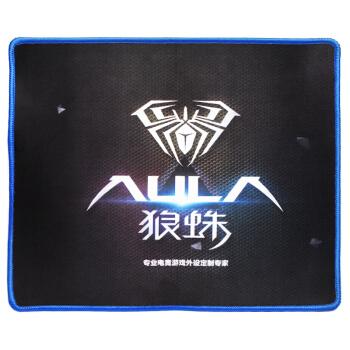 狼蛛(AULA)曙光 游戏专用鼠标垫