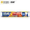 【苏宁超市】洁成精明之选中号连卷点段式保鲜袋30*20cm*100只 *2件 4.4元(合2.2元/件)