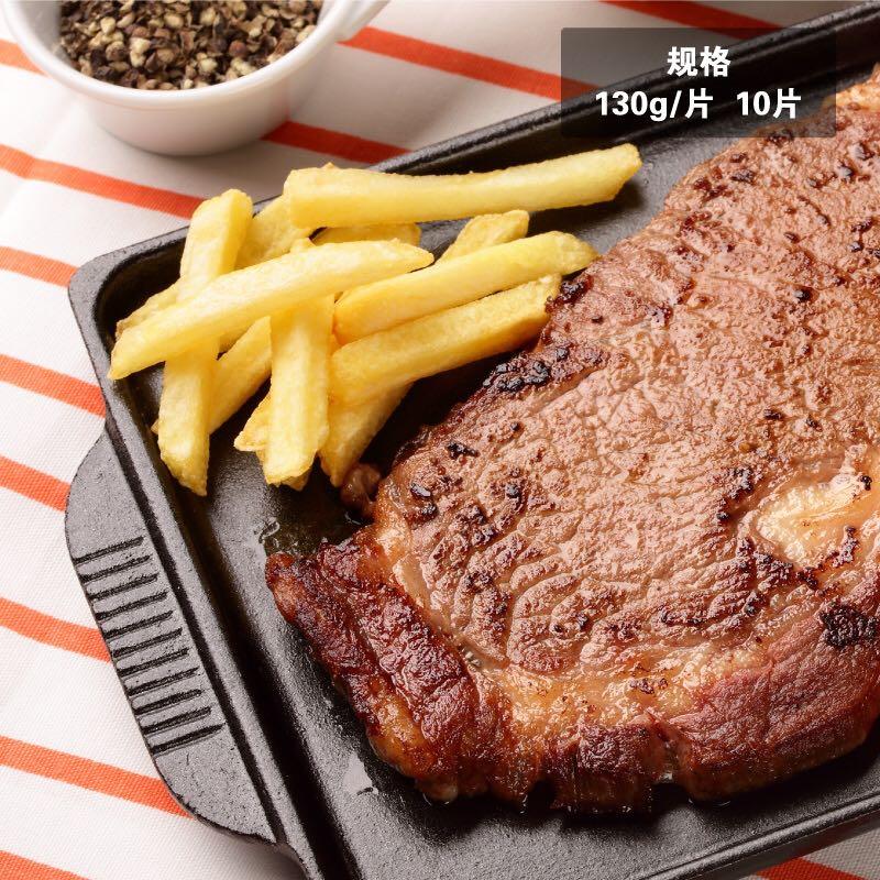 【天猫超市】潮香村黑椒牛排130g*10片 调制牛排