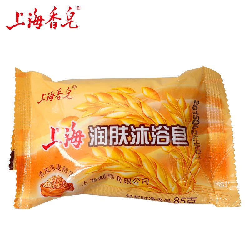 上海香皂 润肤沐浴皂 85g