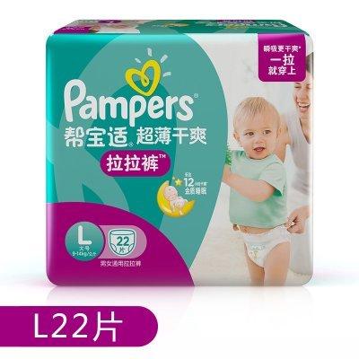 Pampers 帮宝适 超薄干爽拉拉裤 L22片