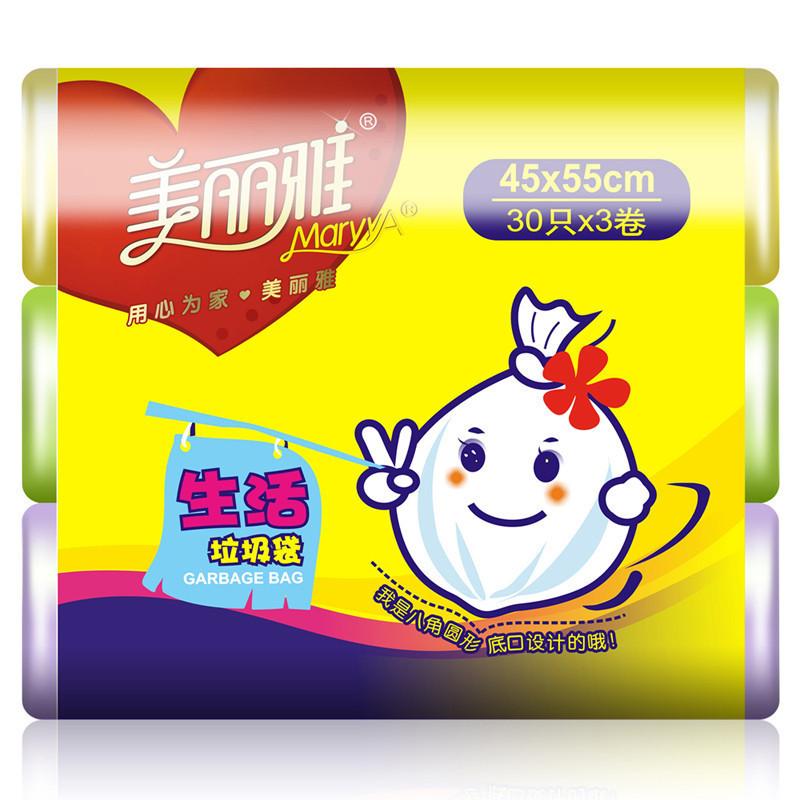 【苏宁超市】美丽雅 生活垃圾袋 45*55厘米*30只*3卷 一次性用品 *2件