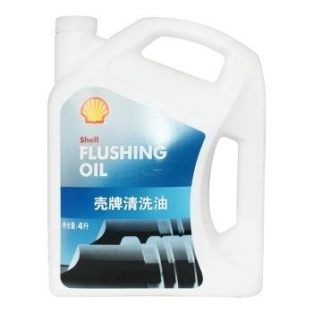 Shell 壳牌 发动机清洗油 4L 国产