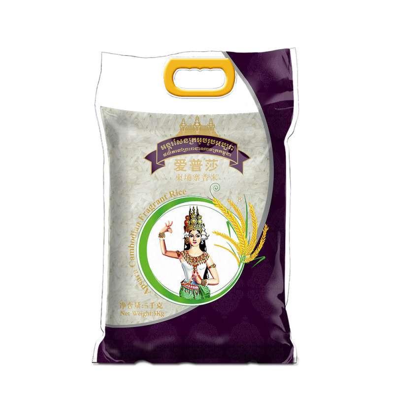 爱普莎 柬埔寨香米 5kg