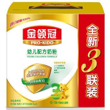 伊利 金领冠系列 幼儿配方奶粉 3段 1200g