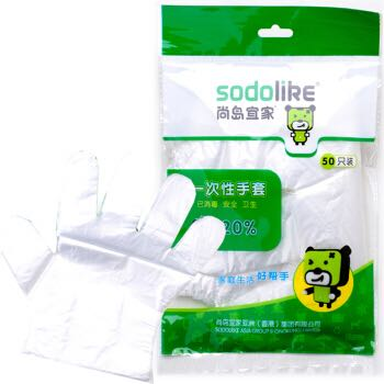 尚岛宜家 一次性手套 50枚装  PE薄膜 已消毒  卫生 加厚20% *2件