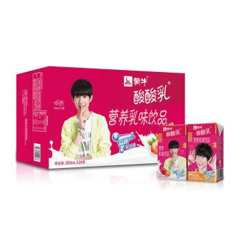 【京东超市】蒙牛 酸酸乳 草莓250ml*24 整箱装*4箱 *4件