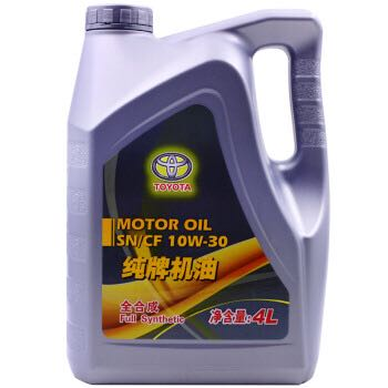 丰田(TOYOTA) 一汽原厂机油/润滑油 10W-30 4L  *3件