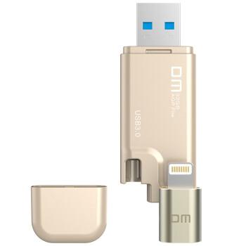 DM AGP 32G 指纹加密苹果手机u盘USB3.0 苹果官方MFi认证128元