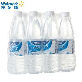 【京东超市】惠宜(Great Value) 饮用纯净水(沃尔玛) 550ml*12