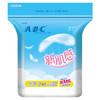 【京东超市】ABC新肌感日用纤薄240mm卫生巾 (含KMS健康配方) *2件 5.9元(合2.95元/件)