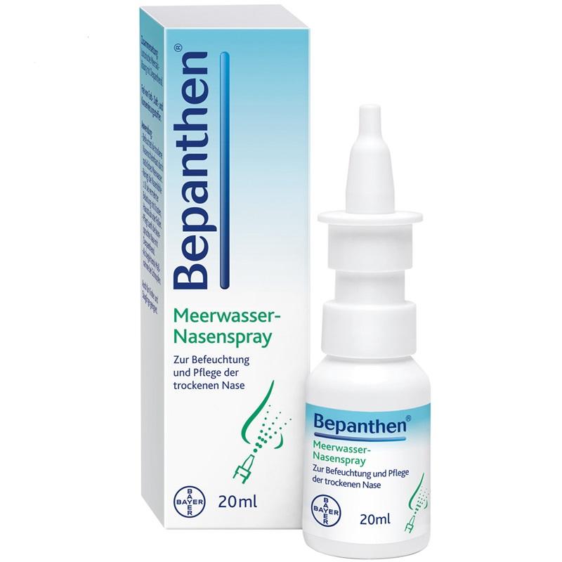 Bayer 拜耳 Bepanthen 海水鼻腔喷剂(婴儿适用)20ML