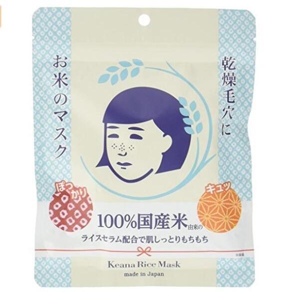 石泽研究所 毛穴抚子 KEANA 白米面膜 10片
