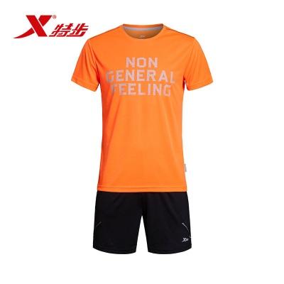 XTEP 特步 男士跑步套装
