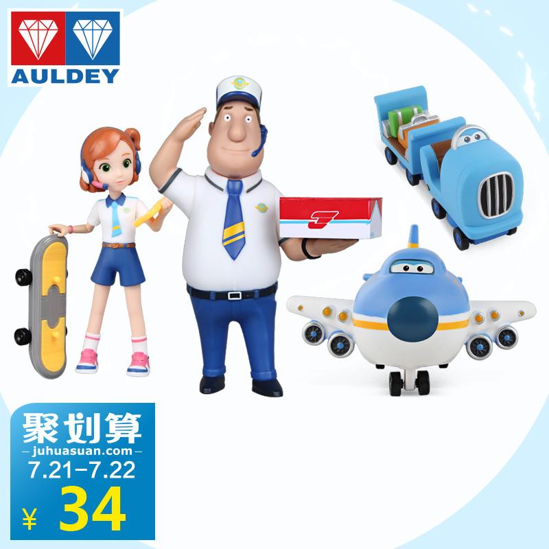 奥迪双钻超级飞侠玩具送礼珍藏系列可动玩偶金宝 大鹏 皮皮 安琪