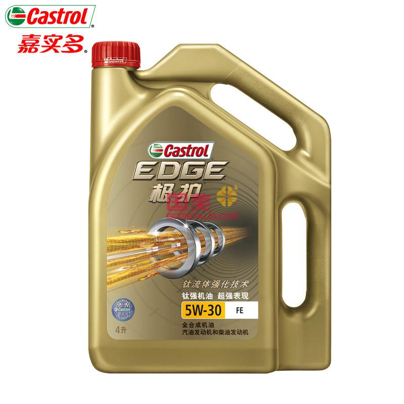 Castrol/嘉实多 极护 5W-30 全合成机油 SN 4L