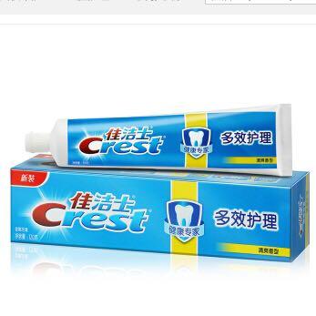 Crest 佳洁士 多效护理牙膏120g *20件