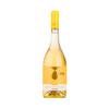BERES 枯叶酒庄 Tokaji Aszu 托卡伊阿苏 晚收甜白葡萄酒 500ml *4件