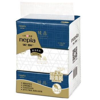 妮飘(Nepia)抽纸 柔滑羢品系列3层 130抽*3包 *2件