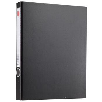 齐心(Comix) NO.333 A4纸板文件夹/资料夹/长押夹+板夹