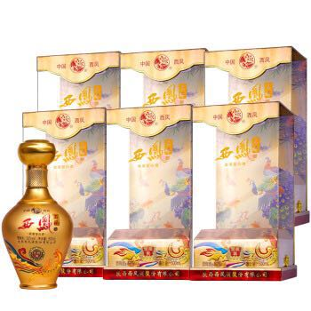 西凤名酿 窖藏级 52°500ml*6瓶 整箱装(箱内有礼品袋3只)