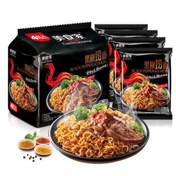 【京东超市】美食家 东南亚风味方便面 黑椒捞面 128g*4包 四联包 *5件