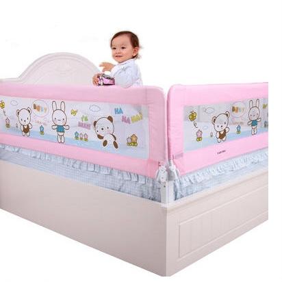 棒棒猪 BBZ-807 两面装  组合式儿童床围护栏