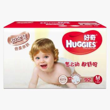HUGGIES 好奇 铂金装 倍柔亲肤纸尿裤 M92片+凑单品