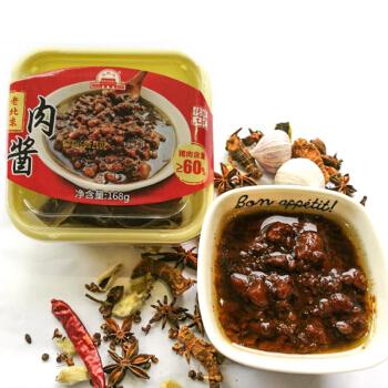大红门 老北京肉酱 炸酱 168g