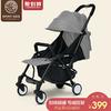 SK四轮婴儿车推车可坐可躺伞车超轻便携口袋小孩推车童车