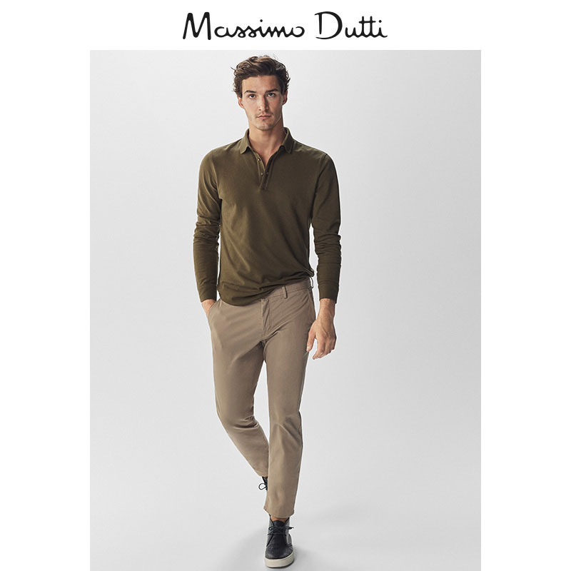 Massimo Dutti 00006016707 男士休闲裤