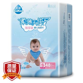 倍康(Baken)柔薄天使 婴儿纸尿片 S48片【3-6kg】 *3件