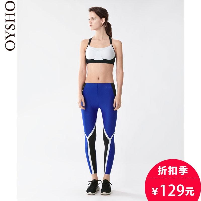 OYSHO 31220250450 女士速干运动裤