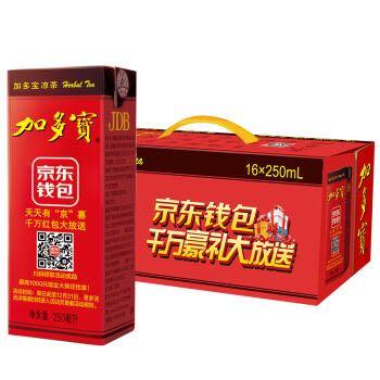 【京东超市】加多宝凉茶植物饮料盒装250ml*16 整箱