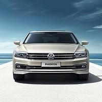 购车必看:上汽大众 PHIDEON 辉昂 线上专享优惠