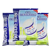 临期品、至11月:Nestlé 雀巢 全家营养甜奶粉 300g*3袋