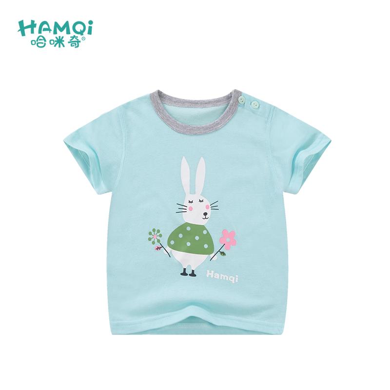 哈咪奇 婴儿纯棉短袖T恤