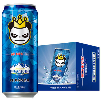 哈尔滨(Harbin)HIPANDA合作限量款 冰纯啤酒500ml*12听 整箱装 清凉畅爽 一起 哈啤
