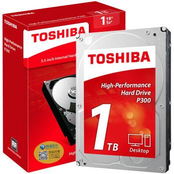东芝(TOSHIBA)P300系列 1TB 7200转64M SATA3 台式机硬盘(HDWD110)