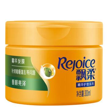 Rejoice 飘柔 橄榄油 精华发膜 300ml
